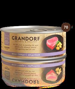 Grandorf - Консервы для кошек (филе тунца с мидиями) - фото 7632