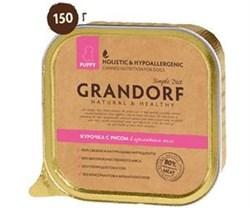 Grandorf - Консервы для щенков (курица) - фото 7636