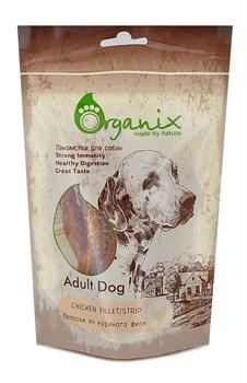 """Organix - Лакомство для собак """"Полоски из куриного филе"""" (100% мясо) Chicken fillet/ strip - фото 7928"""