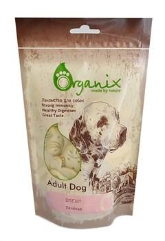"""Organix - Лакомство для собак """"Печенье"""" Biscuit - фото 7937"""