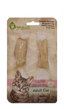"""Organix - Лакомство для кошек """"Нежное филе лосося, приготовленное на пару"""" 100% рыба Tender steamed salmon fillet - фото 7959"""