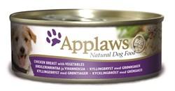 Applaws - Консервы для собак (с курицей, овощами и рисом) Dog Chicken, Vegetables and Rice - фото 8021