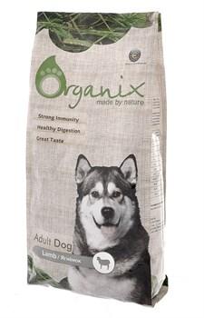 Organix - Сухой корм для взрослых собак для чувствительного пищеварения (с ягнёнком) Adult Dog Lamb - фото 8267