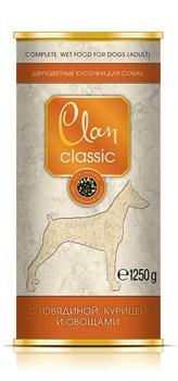 Clan Classic - Консервы для собак (кусочки в соусе с говядиной, курицей и овощами) - фото 8287