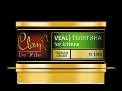 Clan De File - Консервы для котят (телятина) № 75 - фото 8310