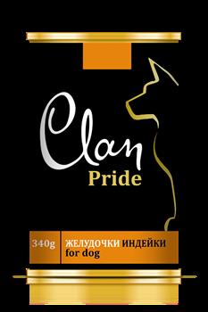 Clan Pride - Консервы для собак (желудочки индейки) № 90 - фото 8324