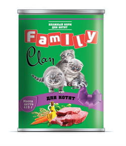 Clan Family - Консервы для котят (паштет из телятины) №30 - фото 8348