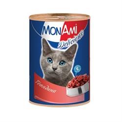MonAmi - Консервы для кошек (с говядиной) - фото 8369