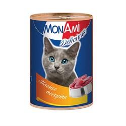 MonAmi - Консервы для кошек (мясное ассорти) - фото 8370
