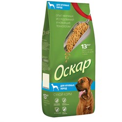 Оскар - Сухой корм для собак крупных пород - фото 8393