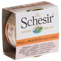Schesir - Консервы для кошек (куриное филе с ветчиной в натуральном соусе) - фото 8493