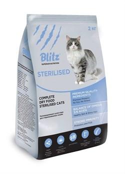 Blitz - Сухой корм для стерилизованных кошек (с индейкой) Sterilised Cats - фото 8547