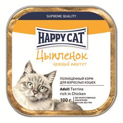 Happy Cat - Паштет для кошек (кусочки цыпленка) - фото 8641