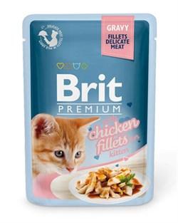 "Brit - Паучи для котят ""Кусочки из куриного филе в соусе"" GRAVY Chiсken fillets for kitten - фото 8851"