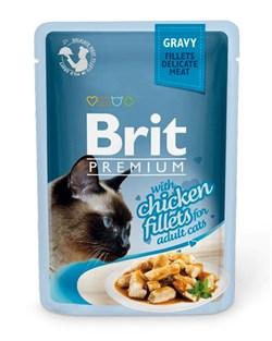 """Brit - Паучи для кошек """"Кусочки из куриного филе в соусе"""" GRAVY Chiсken fillets - фото 8854"""
