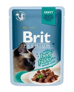 """Brit - Паучи для кошек """"Кусочки из филе говядины в соусе"""" GRAVY Beef fillets - фото 8856"""