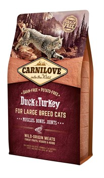 CarniLove - Сухой корм для взрослых кошек (утка и фазан) Adult Hairball Control Duck & Pheasant - фото 8876