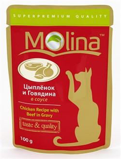 """Molina - Паучи для кошек """"Цыпленок и говядина в соусе"""" - фото 8939"""