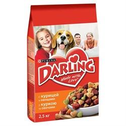 Purina Darling - Сухой корм для собак (с птицей и овощами) - фото 8955