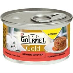 Purina Gourmet - Влажный корм для кошек (Нежные биточки с говядиной и томатами) Gold - фото 8999