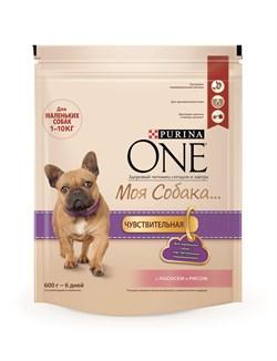 """Purina ONE - Сухой корм для собак мелких пород """"Моя Собака…Чувствительная"""" (с лососем и рисом) - фото 9041"""