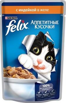 """Purina Felix - Влажный корм для кошек """"Аппетитные кусочки"""" (с индейкой) - фото 9115"""