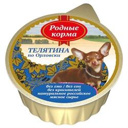 """Родные Корма - Консервы для собак """"Телятина по-орловски"""" - фото 9276"""
