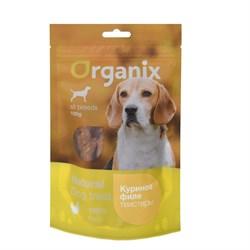 """Organix - Лакомство для собак """"Твистеры куриные"""" (100% мясо) Chicken fillet/ twist stick - фото 9298"""