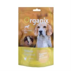 """Organix - Лакомство для собак """"Куриные гантельки"""" (100% мясо) Chicken fillet/ dumbbell - фото 9302"""