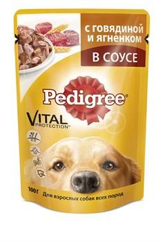 Pedigree - Паучи для собак (с говядиной и ягненком в соусе) - фото 9817
