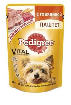 Pedigree - Паучи для собак мелких пород (Паштет из говядины) - фото 9822