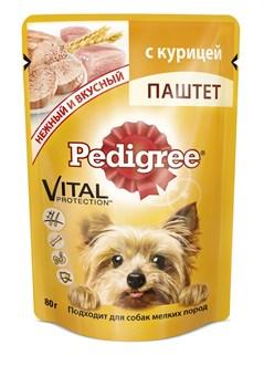 Pedigree - Паучи для собак мелких пород (Паштет из курицы) - фото 9823