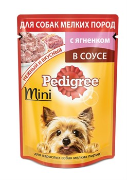 Pedigree - Паучи для собак мелких пород (с ягненком в соусе) - фото 9825