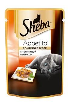 Sheba - Паучи для кошек (с телятиной и языком в желе) Appetito - фото 9865