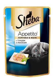 Sheba - Паучи для кошек (с тунцом и лососем в желе) Appetito - фото 9867