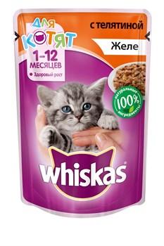 Whiskas - Паучи для котят (Желе с телятиной) - фото 9876