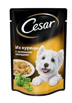 Cesar - Паучи для собак (с курицей и зелеными овощами) - фото 9956