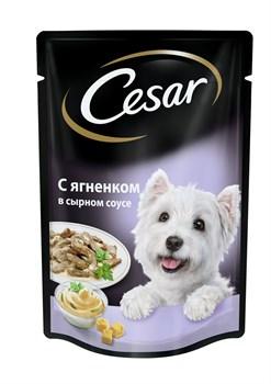Cesar - Паучи для собак (с ягненком в сырном соусе) - фото 9957
