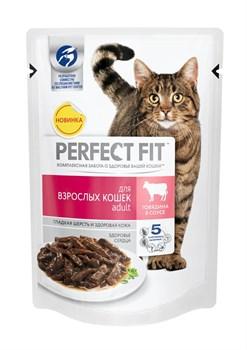 Perfect Fit - Паучи для кошек (с говядиной) - фото 9960