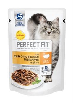 Perfect Fit - Паучи для чувствительных кошек (с индейкой) - фото 9966