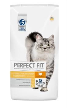 Perfect Fit - Сухой корм для чувствительных кошек (с индейкой) - фото 9976