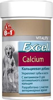 """8in1 - Добавка """"Эксель Кальций"""" для костей и зубов Excel Calcium - фото 9982"""