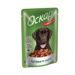 Оскар - Паучи для собак (с говядиной) - фото 9995