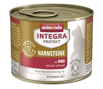 Animonda Integra - Консервы Urinary для кошек при МКБ (c говядиной)