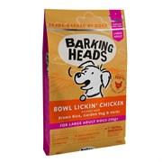 """Barking Heads - Сухой корм для собак крупных пород с чувствительным пищеварением """"До последнего кусочка"""" (с курицей и рисом) Bowl Lickin' Chicken Large Breed"""