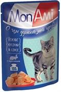 MonAmi - Паучи для кошек (нежные кусочки с кроликом)