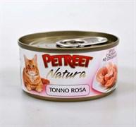 Petreet - Консервы для кошек (кусочки розового тунца) Natura