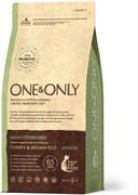 One&Only – Сухой корм для стерилизованных кошек (индейка с бурым рисом) Turkey&Rice Sterilised