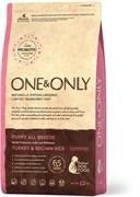 One&Only – Сухой корм для щенков (индейка с бурым рисом) Turkey&Rice Puppy