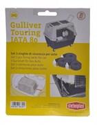 Stefanplast - Автомобильные ремни безопасности для переноски Gulliver Touring (3шт)